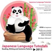 japanese tutorials