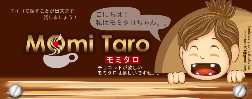 Momi Taro banner