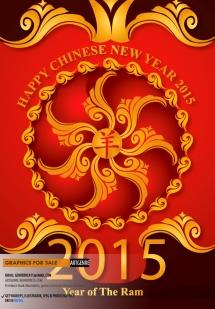 Happy New year07